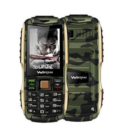 三防电信老人机电霸老年机路虎老人手机军用老年人手机超长待机直板大字大声大屏