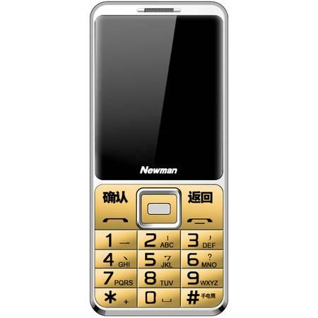 触屏手写老人手机微信老年机直板老年人手机超长待机老人机大字大声大屛移动/联通