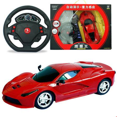 儿童玩具电遥控汽车可充电兰博基尼方向盘重力感应漂移遥控车超大赛车