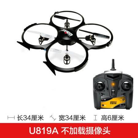 儿童玩具无人机遥控直升飞机四轴飞行器充电耐摔遥控飞机