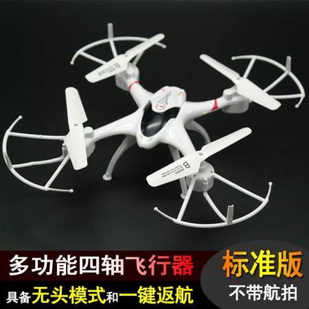儿童玩具超大四轴飞行器遥控飞机耐摔充电直升飞机无人机四旋翼