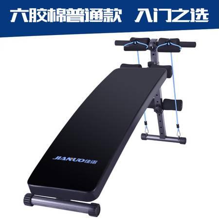 仰卧板仰卧起坐健身器材家用收腹机多功能健身椅腹肌板哑铃凳