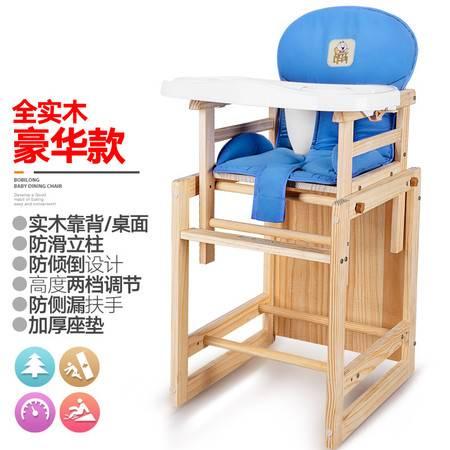 儿童餐椅宝宝餐椅便携幼儿座椅婴儿餐桌椅BB吃饭餐椅子儿童餐桌宝宝餐桌