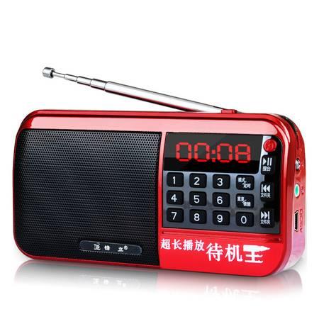 美妮 老人收音机迷你小音响 携式音乐播MP3放器随身听插卡音箱