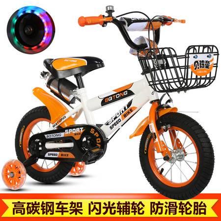 儿童自行车小孩子童车宝宝脚踏车2-3-6-11岁16寸