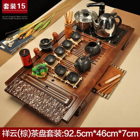紫砂茶具套装 家用实木茶盘陶瓷紫砂功夫茶具整套茶道茶海茶台茶杯四合一电磁炉