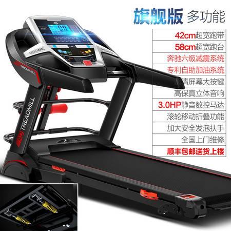 美妮家用款智能跑步机超静音折叠迷你减肥电动多功能健身房器材
