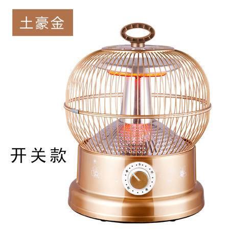 美妮鸟笼取暖器办公室家用烤火炉迷你小太阳卧室电暖气节能静音家用电暖器