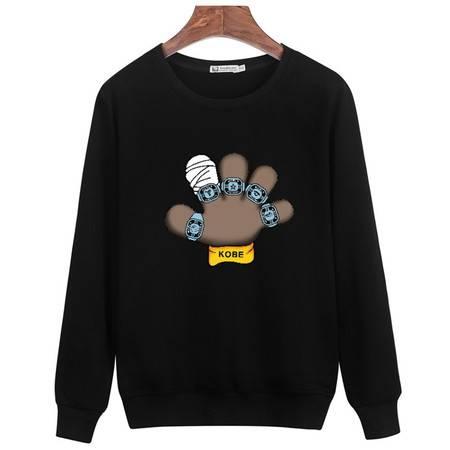 美妮 冬季韩版新款套头卫衣男生外套 宽松休闲圆领长袖保暖字母印花内外穿男款