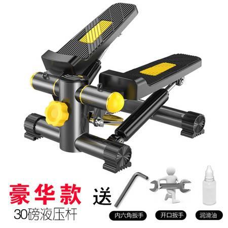 美妮 踏步机家用多功能液压脚踏机减肥机瘦腿瘦身健身器材静音踏步机登山机正品