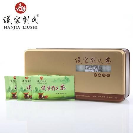 2016绿茶 茶叶 汉家刘氏 寿山贡毫 商务旅游便携小袋装 120g 包邮