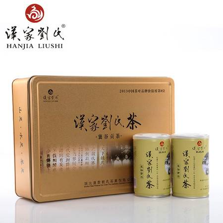 2016新茶 绿茶 茶叶 汉家刘氏 精选雨前毛尖礼品礼盒装 250g包邮