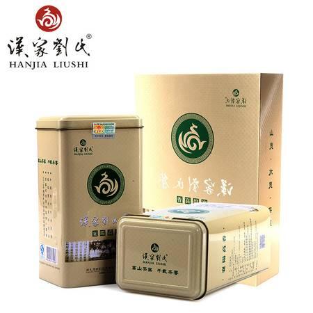 2016春茶 绿茶 茶叶 汉家刘氏 襄阳高香茶 礼品礼盒装 300g包邮