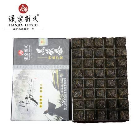 襄阳特产 黑茶 茶叶 汉家刘氏 草庐诸葛亮 巧克力型 黒茯砖200g