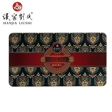 2016新茶 绿茶 茶叶 汉家刘氏 襄阳特产 古隆中印象茶 正品包邮