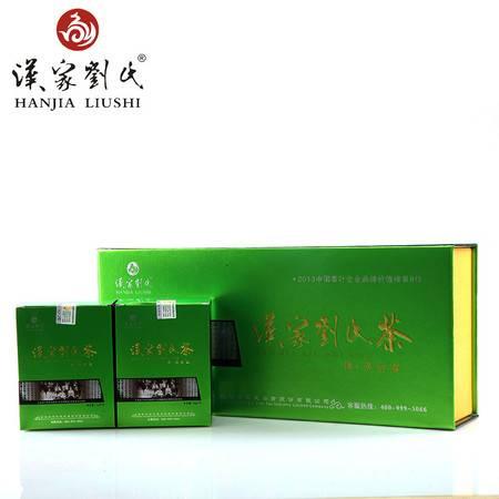2016新茶 绿茶 精选雨前特级嫩芽 汉家刘氏 茶叶礼盒装 正品包邮