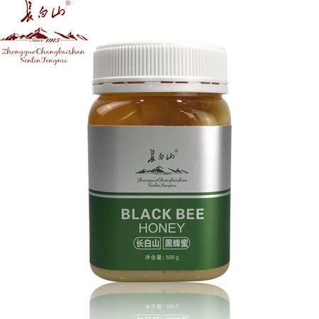丰营 长白山正宗农家自产土蜂蜜纯天然野生自然成熟零添加美容黑蜂蜜