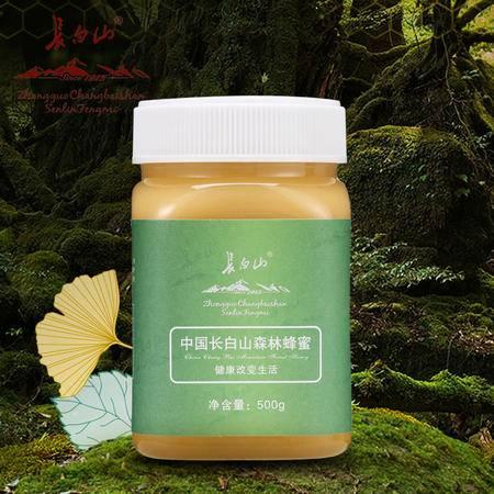 丰营 长白山正宗农家自产野生土蜂蜜原生态深山自然成熟椴树蜜美容蜂蜜