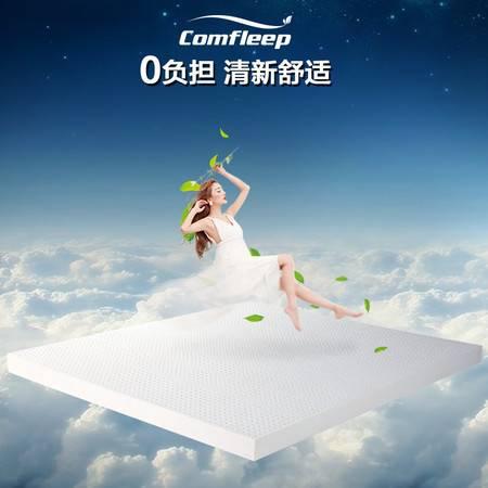 Comfleep康馥莉泰国原装进口纯天然乳胶床垫1.2/1.5/1.8米