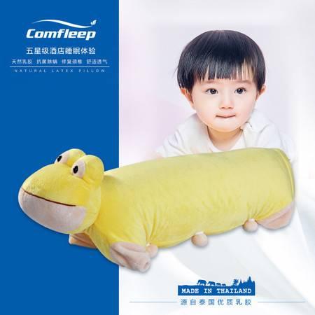 Comfleep康馥莉 泰国天然乳胶儿童卡通抱枕 - 青蛙款