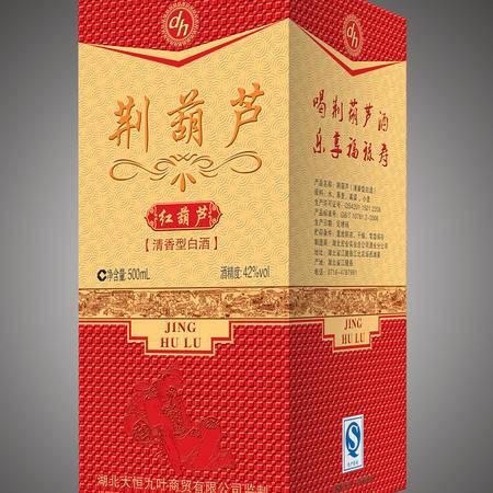 荆葫芦42度清香型白酒1件装