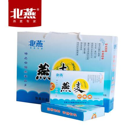 燕麦营养面礼盒