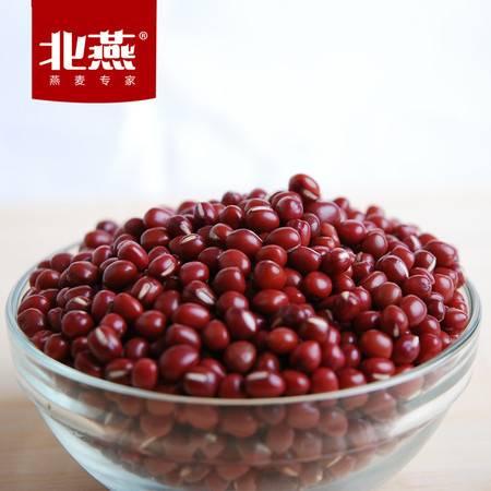 杂粮红小豆