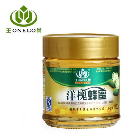 王巢 洋槐蜂蜜出口品质 零添加零污染 无抗生素洋槐蜂蜜 250