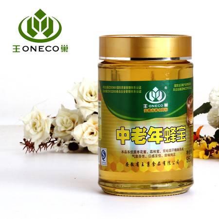 王巢 中老年蜂蜜宝 土蜂蜜百花蜜 无污染 包邮950g