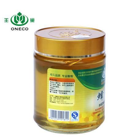 500g×2瓶 王巢 野生百花蜂蜜 农家自产土蜂蜜 无污染