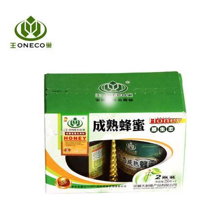 王巢原生态成熟蜂蜜 洋槐蜂蜜 250克*2瓶