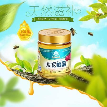 王巢 茶花蜂蜜 零添加零污染无抗生素 500克 *3/瓶 瓶装