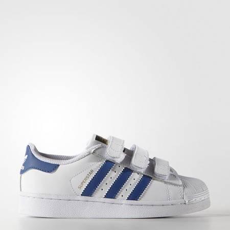 阿迪达斯 童鞋Adidas 贝壳头 金标/黑金 大小童鞋 板鞋休闲鞋