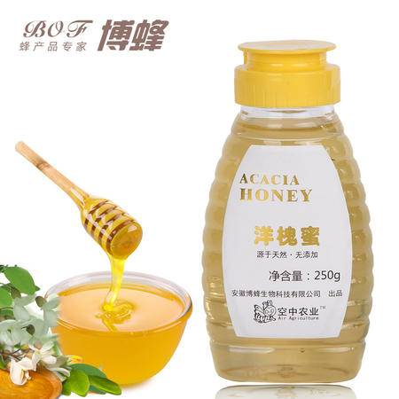 【博蜂洋槐蜜250g】纯天然洋槐花蜂蜜农家自产纯净野生蜂蜜滋补品