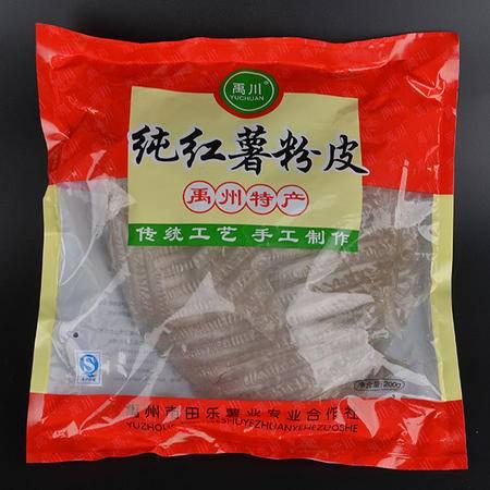 【邮乐许昌】禹州特产粉皮礼盒