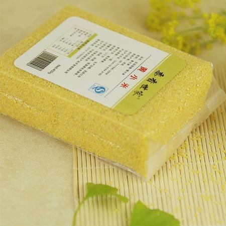 【邮乐许昌】新米农家自产黄小米五谷杂粮月子米小黄米450g×5袋