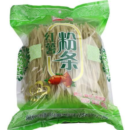 【邮乐许昌】禹州特产正宗红薯粉条手工宽粉条2斤装火锅专用