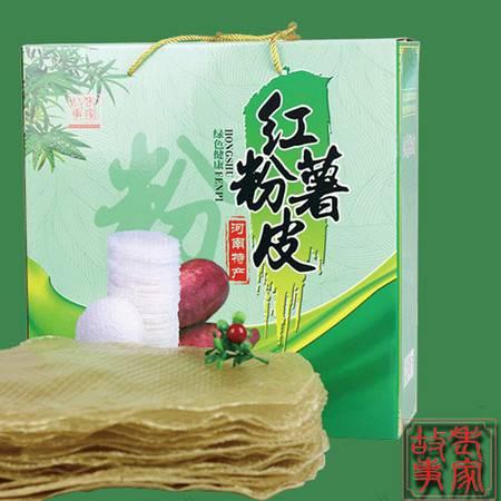 【邮乐许昌】禹州特产正宗纯手工红薯粉皮老家故事家乡味道