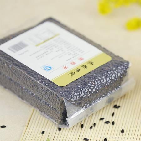 【邮乐许昌】农家优质黑米真空包装黑香米五谷杂粮450gx3袋