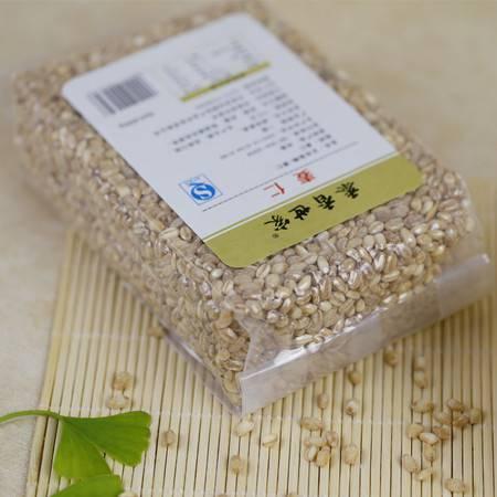 【黍香世家】河南特产新货农家优质小麦仁米去皮小麦粒煮粥营养430gx3袋