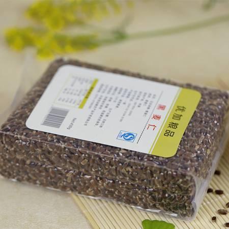 【任选三件包邮】五谷杂粮麦香浓郁黑麦仁430g真空包装新黑麦仁