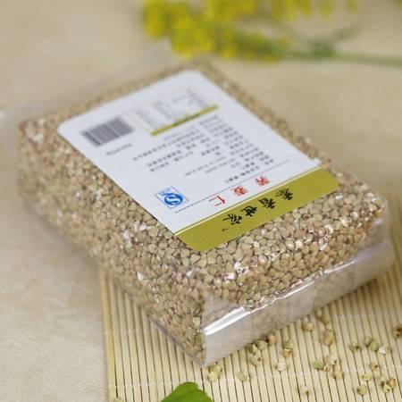 【邮乐许昌】农家荞麦米荞麦仁养生五谷杂粮粗粮真空包装415gx3袋