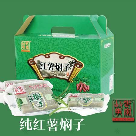 【邮乐许昌】禹州特产纯手工红薯粉焖子400g*10袋礼盒装