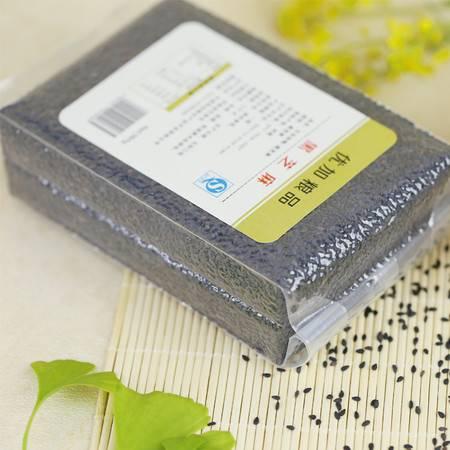 【任选三件包邮】新货河南黑芝麻特产优选自种生黑芝麻350g真空装黑芝麻