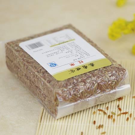 【邮乐许昌】农家红米 红粳米五谷杂粮红大米粗粮食品真空装415gx3袋