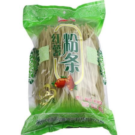 【邮乐许昌】禹州特产正宗纯天然手工红薯宽粉条200g火锅专用