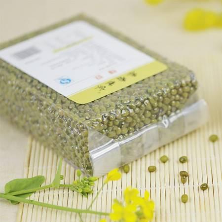 【黍香世家】东北五谷杂粮农家小绿豆毛绿豆可发芽煮粥清热解暑450gx3袋
