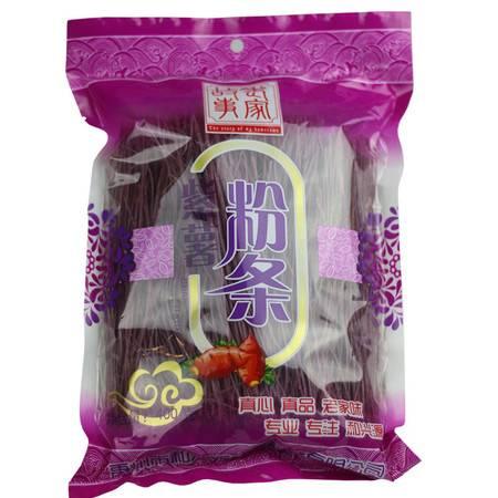 【邮乐许昌】禹州特产干货农家自制正宗纯紫薯粉条纯手工细粉条400g