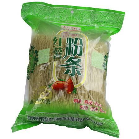 【老家故事】河南许昌禹州特产干货纯红薯粉手工红薯细粉条1000g装