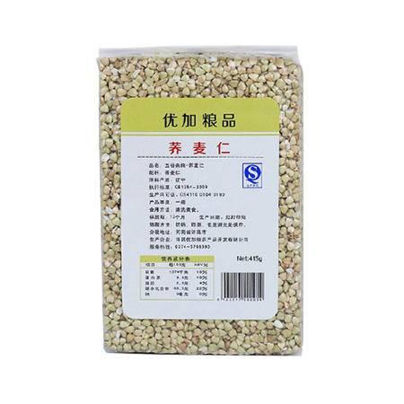 【邮乐许昌】农家优质粗杂粮荞麦米 荞麦仁粗粮荞麦仁415g装